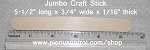 Jumbo Craft Sticks - Natural